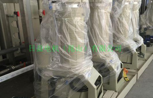 国宝过滤机耐酸碱离心化学泵